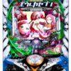 【各種シミュレート値】デジハネPA交響詩篇エウレカセブン HIーEVOLUTION ZERO 99.9Ver