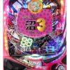 CR弾球黙示録カイジ沼3 ざわっ… 88.8Ver. ボーダー・トータル確率・期待値ツール   パチ