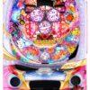 【各種シミュレート値】CR春一番〜極上の花道〜 ZB 319.69Ver. | パチンコスペック解
