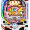 P銀河鉄道999 PREMIUM 319.69Ver.|ボーダー・トータル確率・期待値ツール | パチンコス