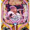 FEVER KODA KUMI V SPECIAL LIVE BIGorSMALL LIGHT 99.9Ver.|ボーダー・トータル確率・