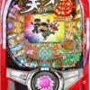 【各種シミュレート値】CR天才バカボン〜V!V!バカボット!〜 99.9Ver. | パチンコスペ