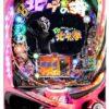 ぱちんこCR DD北斗の拳 黒王号 229.85Ver.|ボーダー・トータル確率・期待値ツール | パ