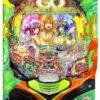 【各種シミュレート値】Pギンギラパラダイス 夢幻カーニバル 319.69Ver. | パチンコス