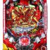 P新世紀エヴァンゲリオン 決戦 ~真紅~ 319.69Ver. ボーダー・トータル確率・期待値ツ