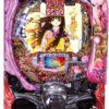 【各種シミュレート値】CR地獄少女 宵伽FPU 297.05Ver. | パチンコスペック解析