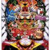 【各種シミュレート値】P羽根モノ獣王GO2 ごらく【詳細不明】 設定付き   パチンコス