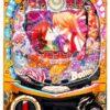 【各種シミュレート値】CR魔法先生ネギま! 245.05Ver. | パチンコスペック解析
