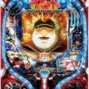 【各種シミュレート値】CRフィーバー宇宙戦艦ヤマト-ONLY ONE- 199.8Ver.   パチンコ