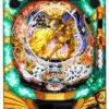 CR牙狼魔戒ノ花〜BEAST OF GOLD〜 319.69Ver. ボーダー・トータル確率・期待値ツール  