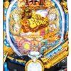 【各種シミュレート値】CRぱちんこ押忍!番長 漢の極み 319.69Ver. | パチンコスペッ
