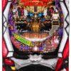 CRビッグドリーム〜神撃 99.9Ver.|ボーダー・トータル確率・期待値ツール | パチンコス