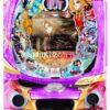【各種シミュレート値】CR織田信奈の野望ⅡFB 239.18Ver.   パチンコスペック解析