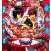 【各種シミュレート値】CR風魔の小次郎 159.02Ver. | パチンコスペック解析