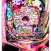 ぱちんこCRDD北斗の拳 三兄弟 319.69Ver. ボーダー・トータル確率・期待値ツール   パチ