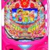 【各種シミュレート値】CRスーパー海物語IN沖縄4マリンシェルビビッドピンクバージョ