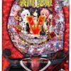 【各種シミュレート値】CR戦国†恋姫 FPL 259.04Ver. | パチンコスペック解析