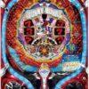 【各種シミュレート値】CRフィーバーバニー&バニー A 114Ver. | パチンコスペッ