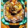 【各種シミュレート値】CR牙狼闇を照らす者XX 319.69Ver. | パチンコスペック解析
