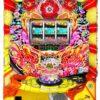 PAドラム海物語 IN 沖縄 GO 設定付き|ボーダー・トータル確率・期待値計算ツール | パチ